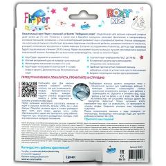 Круг на шею музыкальный ROXY KIDS Flipper, Лебединое озеро, голубой Изображение 3 - купить в интернет магазине с доставкой, цены, описание, характеристики, отзывы