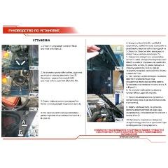 Упоры капота АвтоУПОР для Lada 2114 (2001-2013), 2 шт. Изображение 5 - купить в интернет магазине с доставкой, цены, описание, характеристики, отзывы