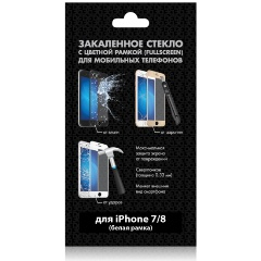 Защитное стекло Svekla 3D для APPLE iPhone 8 Plus White Frame ZS-SVAP8PLUS-3DWH