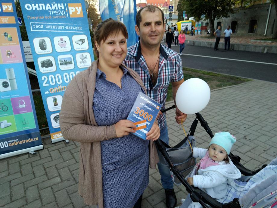 С днем города ставрополь поздравления