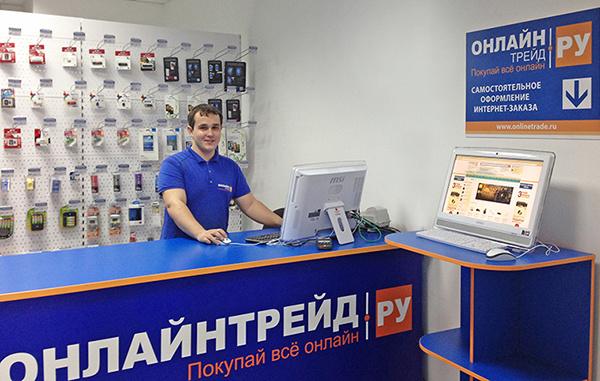 Г Нижний Новгород Интернет Магазины