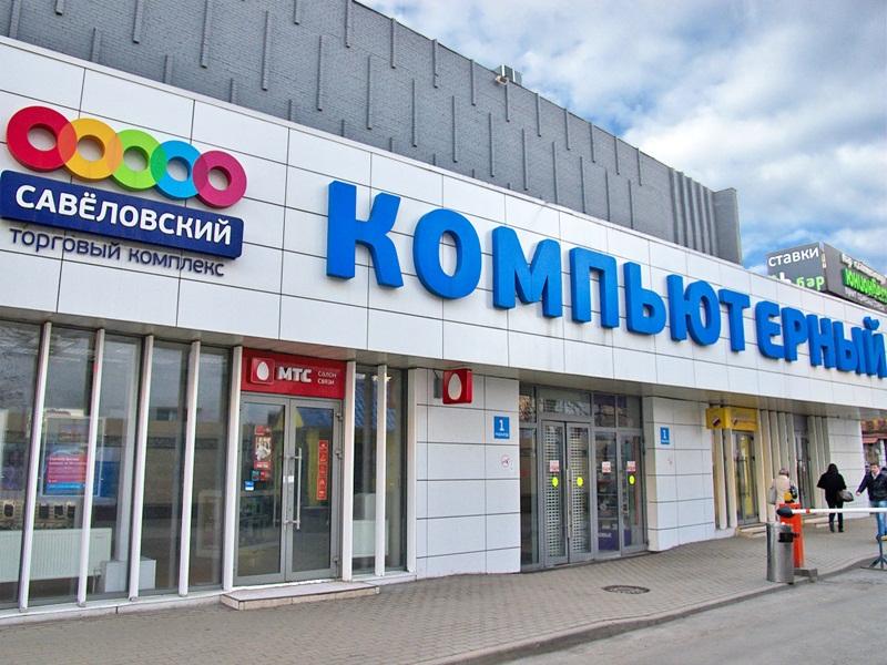 Онлайн трейд ставки ставки транспортного налога 2012 ульяновск