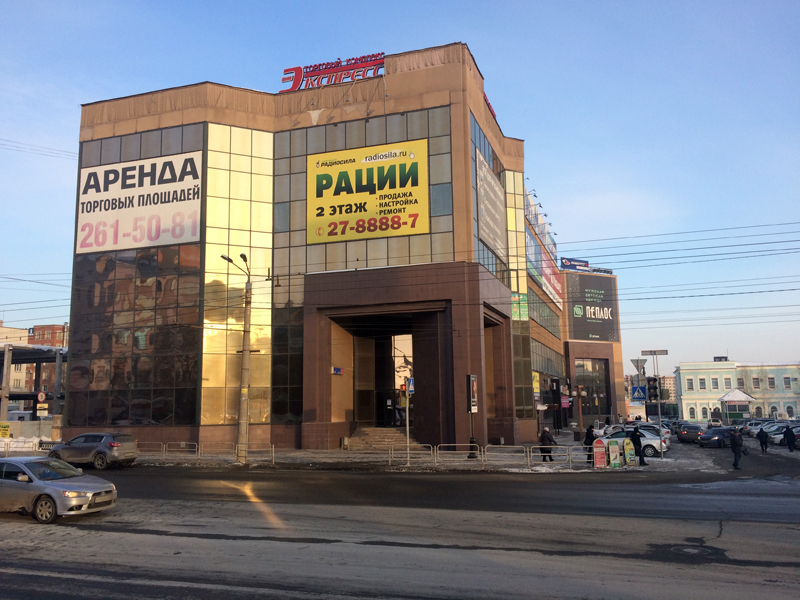 Кредит в челябинске экспресс кредит онлайн томск