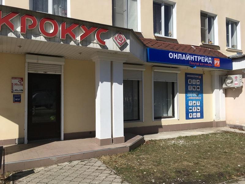 Работа онлайн новомосковск работа москва для девушек студентки