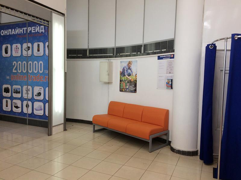 Онлайн трейд спб - ремонт в Москве сервисный центр фотоаппарат canon спб