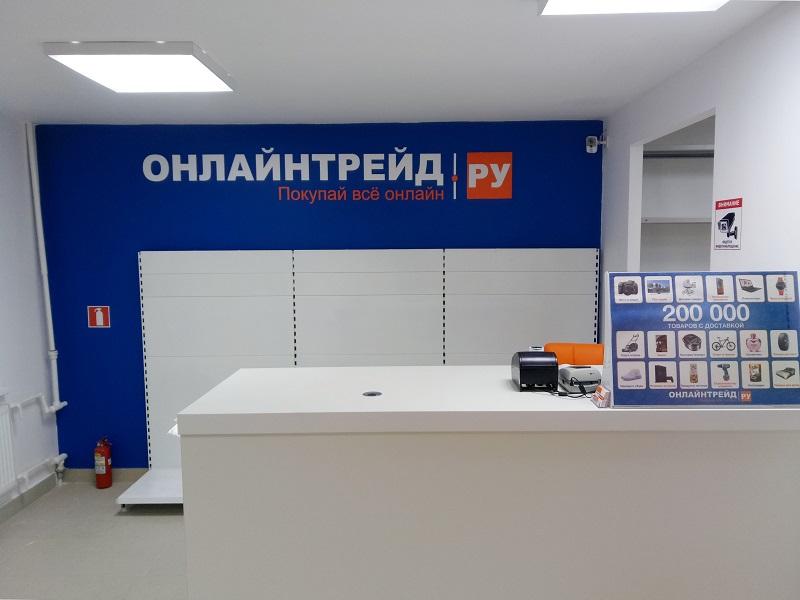 Банк втб пао реквизиты москва