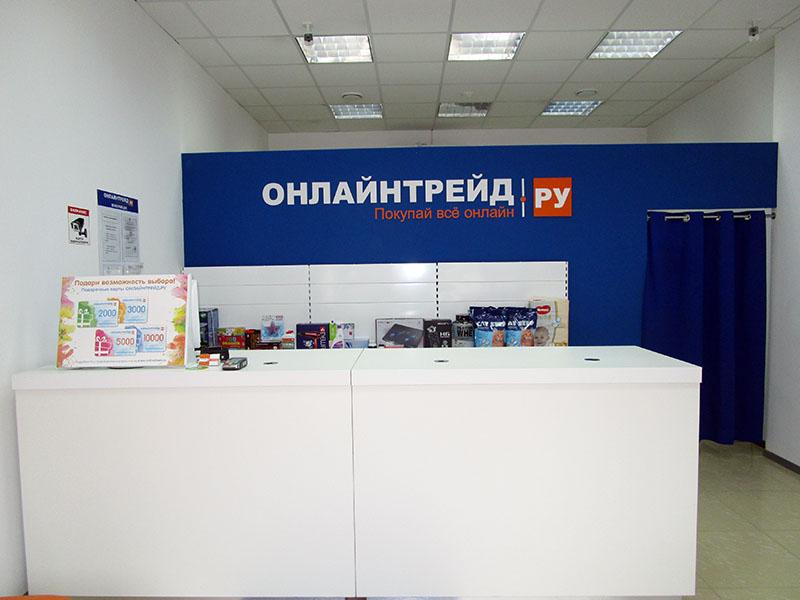 MDMA online Воронеж Меф Дёшево Норильск