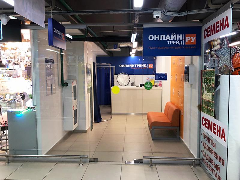 Реклама сайта в интернете Бирюлёвская улица внешняя раскрутка сайта
