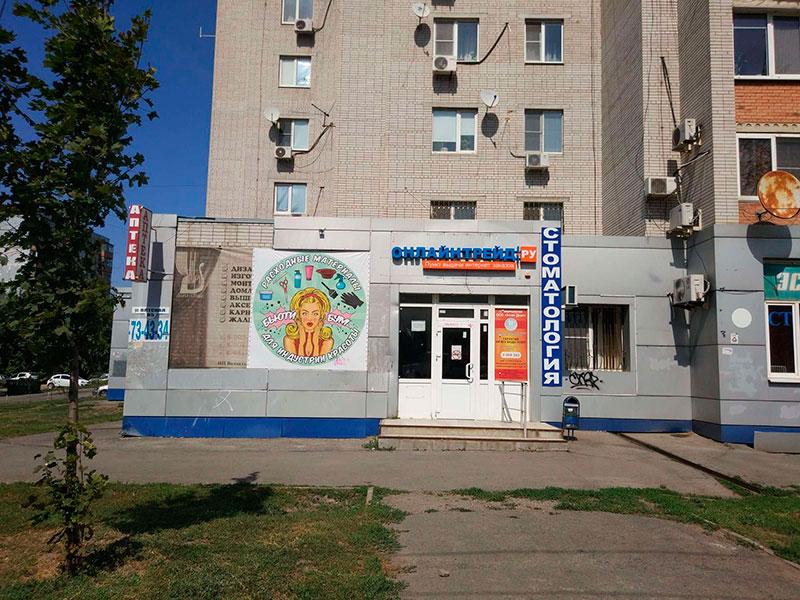 займ-экспресс официальный сайт москва телефон