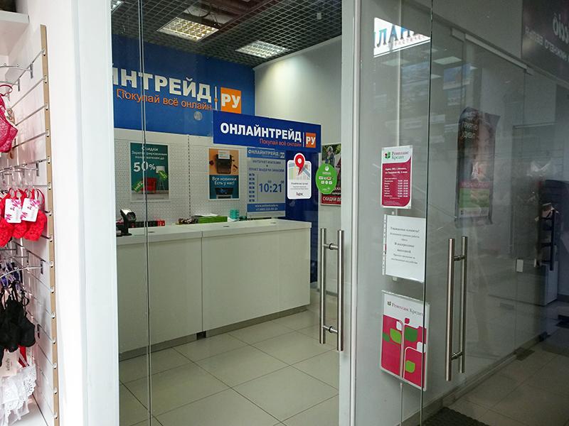 Кредитные карты от райффайзен банка