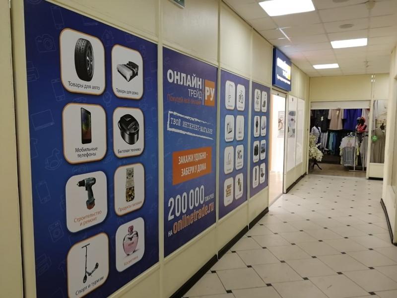 408390f9e34c Адрес и график работы магазина в Санкт-Петербурге — Пункт выдачи ...