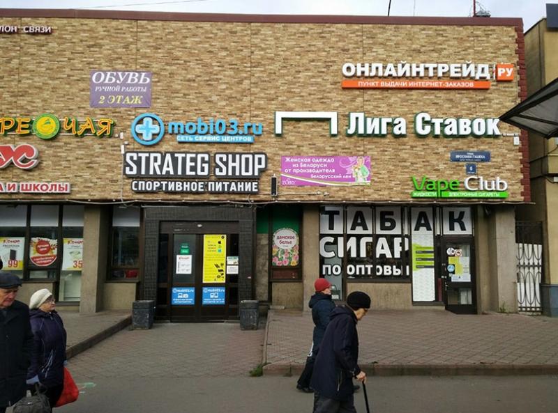 как взять в долг на теле2 300 рублей на телефон при плюс