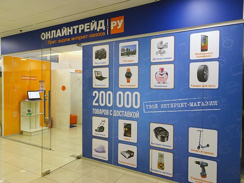 Документы для кредита в москве Беляево купить справку 2 ндфл Рассказовская улица