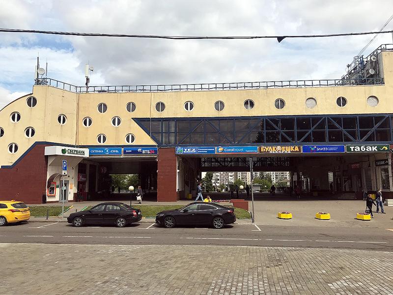 московский кредитный банк кантемировская часы работы поиск контрагента по инн на сайте налоговой службы