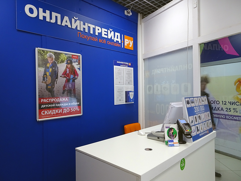 Stuff online Южно-Сахалинск Ecstasy безкидалова Нальчик