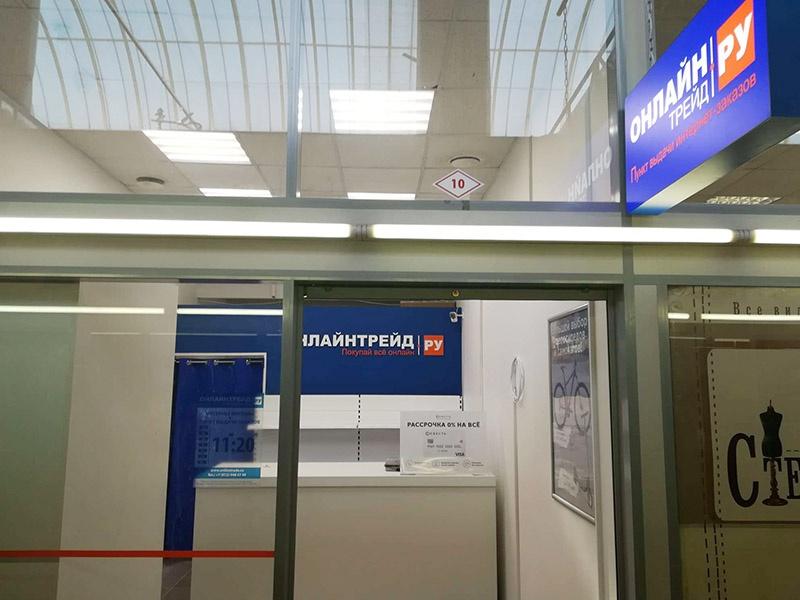 онлайн трейд санкт-петербургхоум кредит отзывы клиентов о кредитах наличными