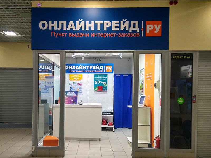 Работа в воронеже онлайн онлайн работа в перми