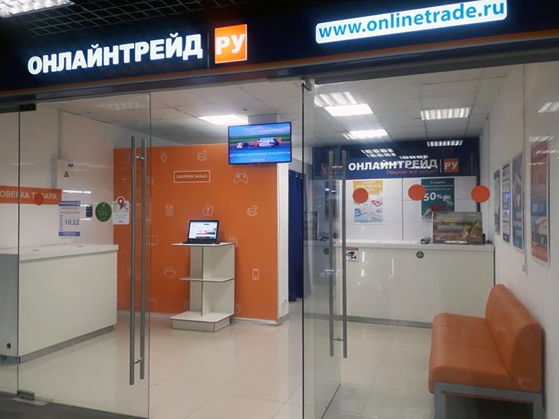 быстрые кредиты онлайн на карту в россии