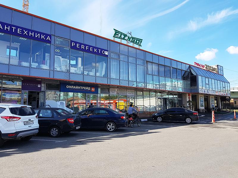 Эфедрин Качественный Раменское Стаф Дёшево Ставрополь