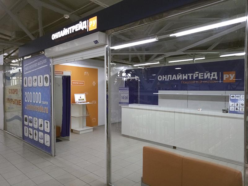 Мяу Опт Астрахань приват спайс программа на русском языке