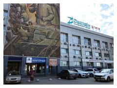 онлайн кредит в банках россии