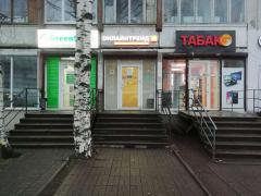 онлайн трейд ру санкт-петербург каталогбанк оренбург официальный сайт кредитный калькулятор