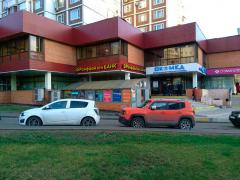 как взять кредит под залог недвижимости без подтверждения доходов новосибирск
