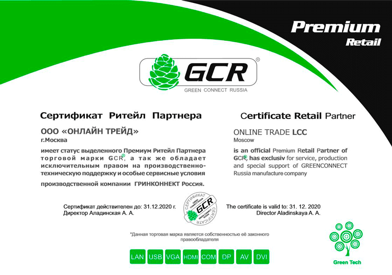 Каталог товаров <b>Greenconnect</b> — купить в интернет-магазине ...