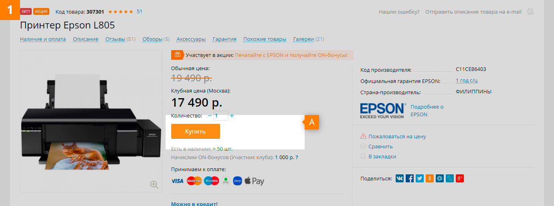 онлайн трейд спб сайт банк заблокировал кредитную карту