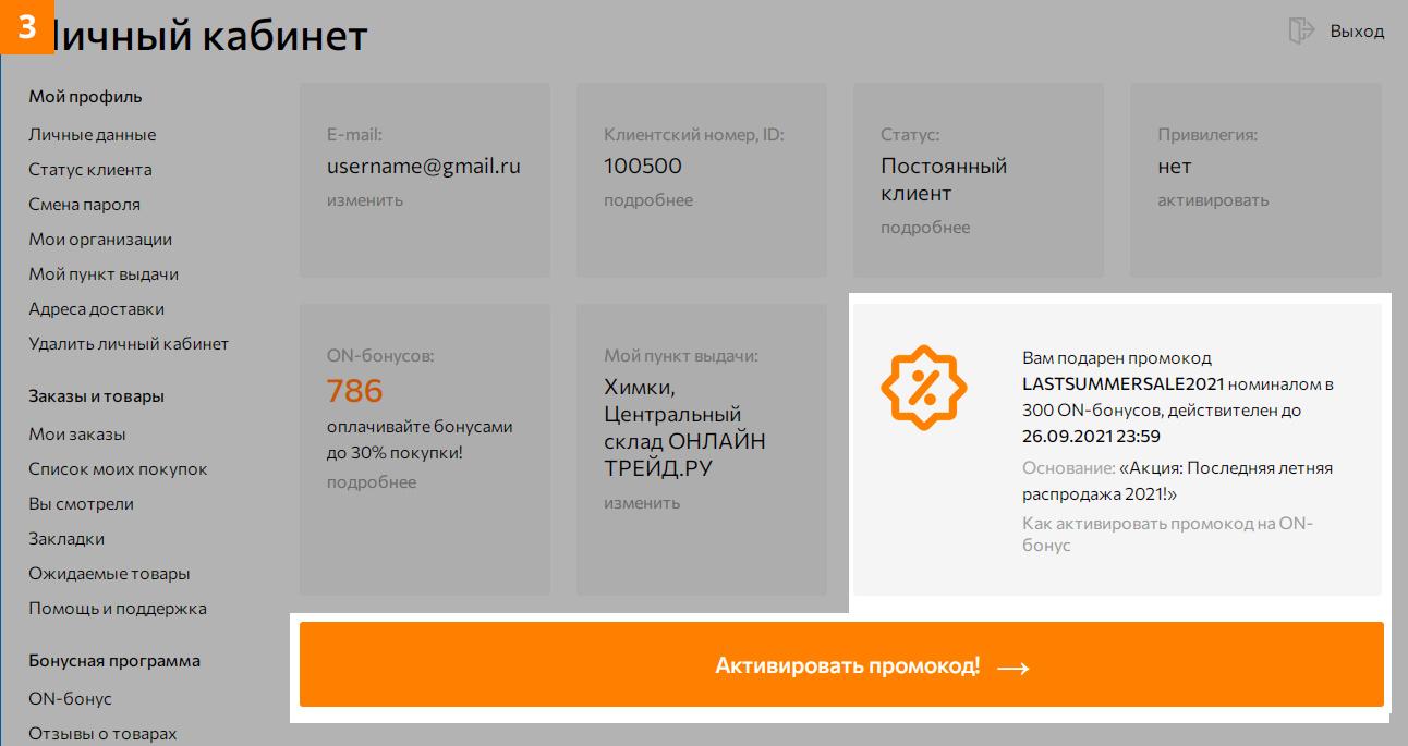 24 kc ru займ