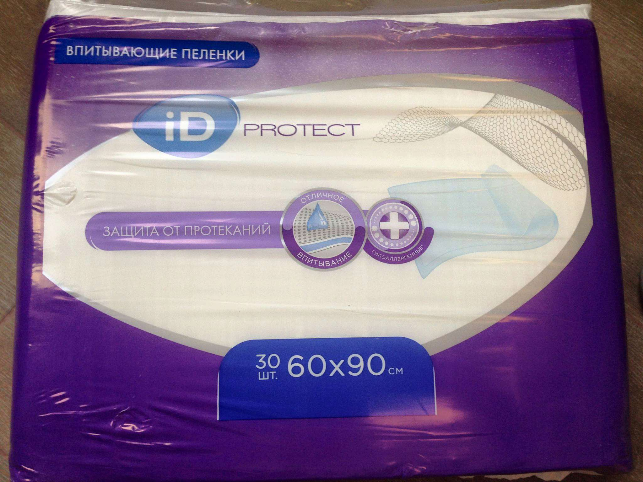 Пелёнки одноразовые впитывающие iD Protect 60x90 30 шт — купить в ... 40eaccdfe2f
