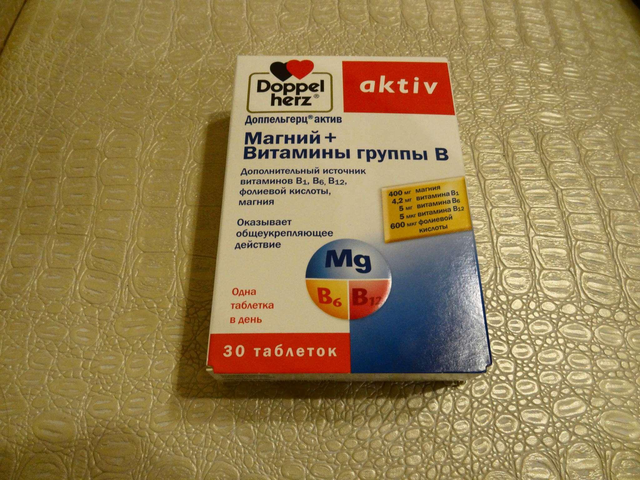Диабет и магний в6 в таблетках