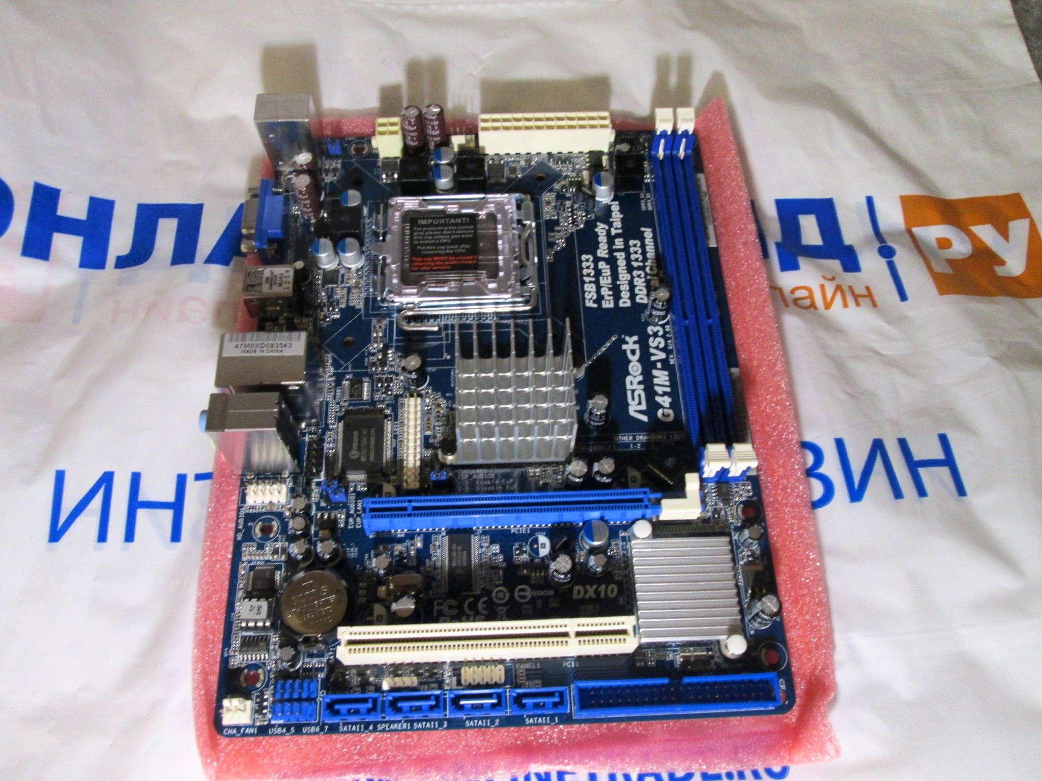 BIOS CHIP ASRock G41M-VS2 G41M-VS3 G41M-VS3 R2.0 For G41 LGA775 Motherboard