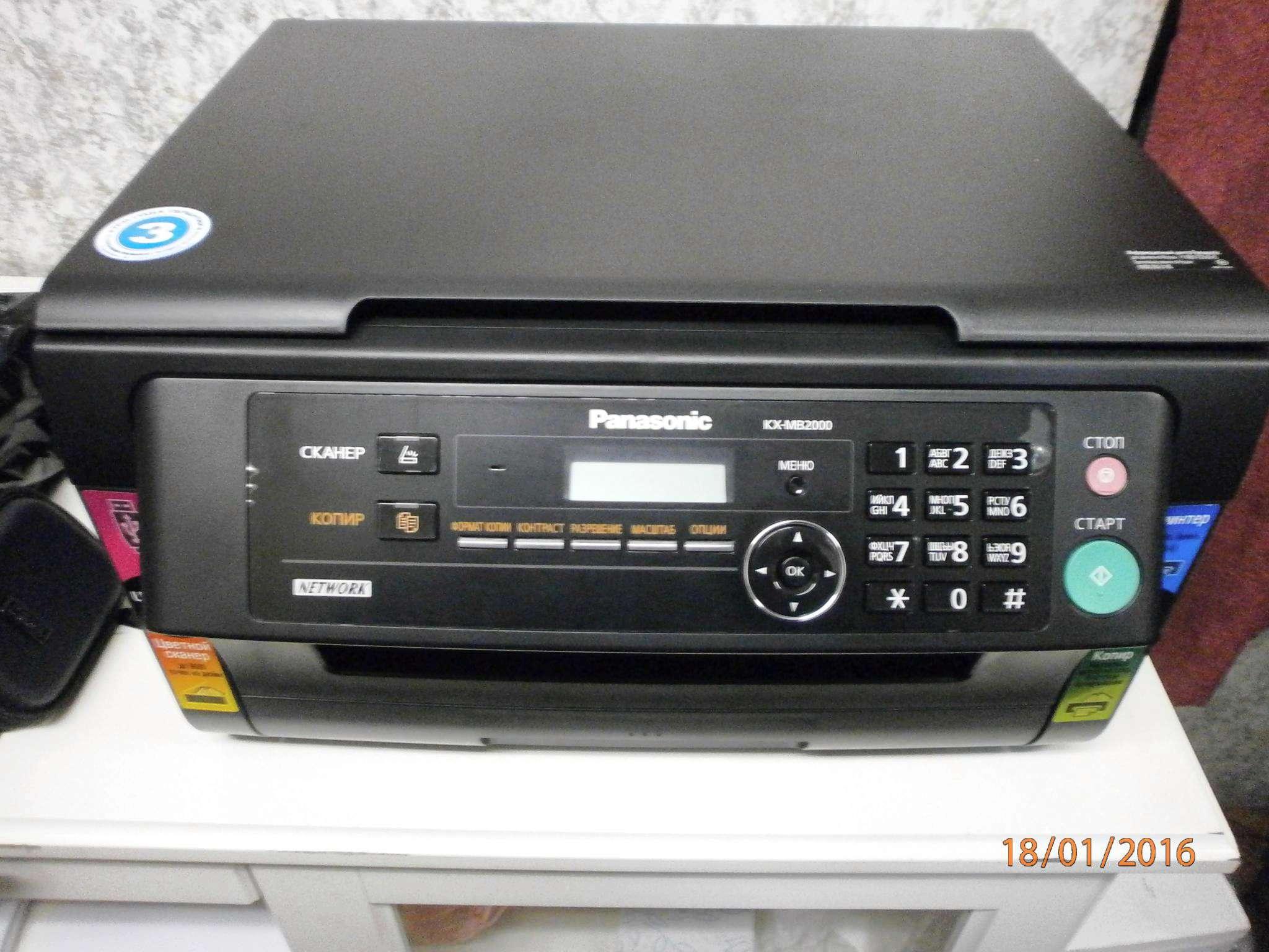Скачать драйвера на принтер panasonic kx-mb1900.