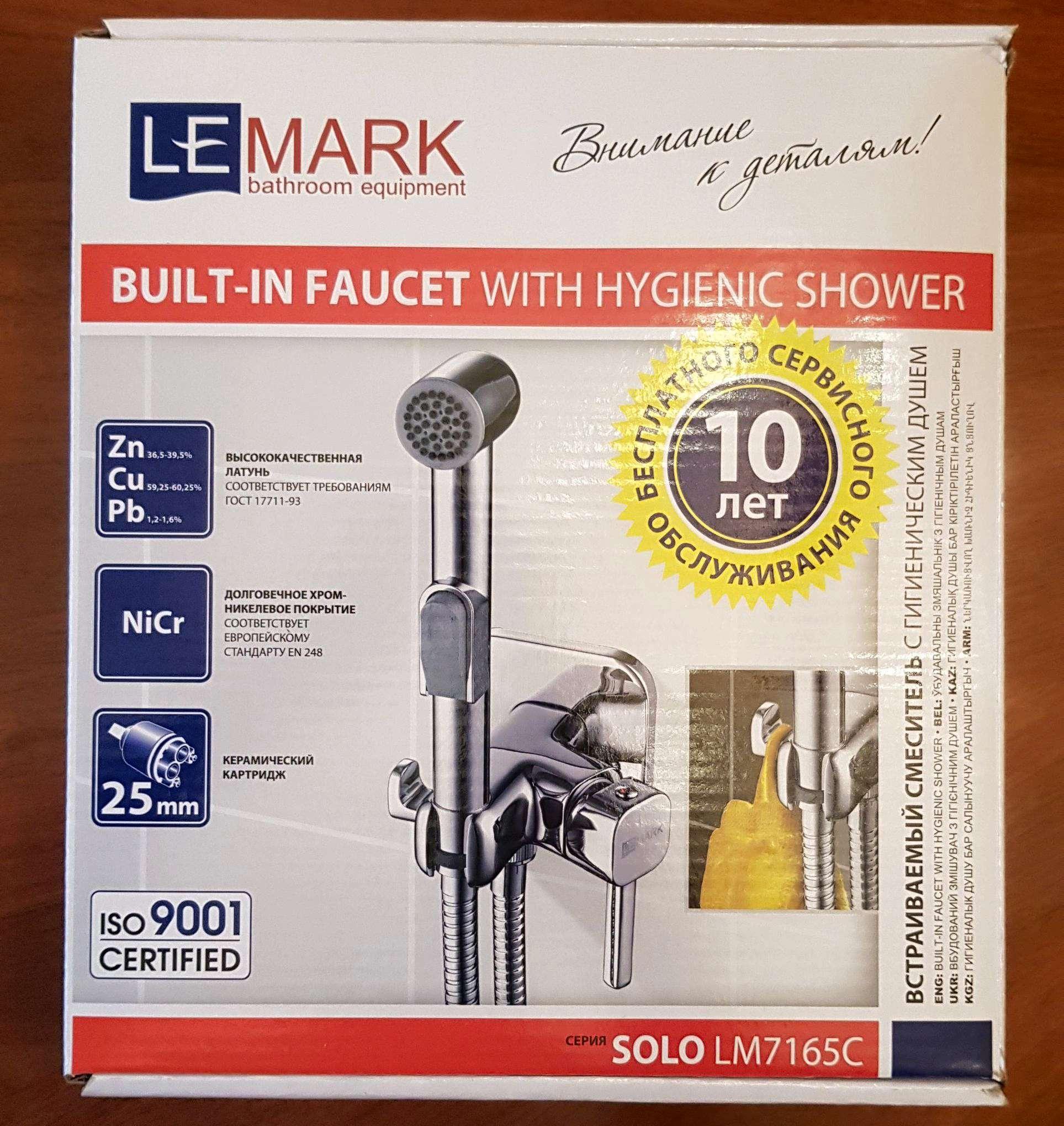 Lemark faucets: customer reviews 4