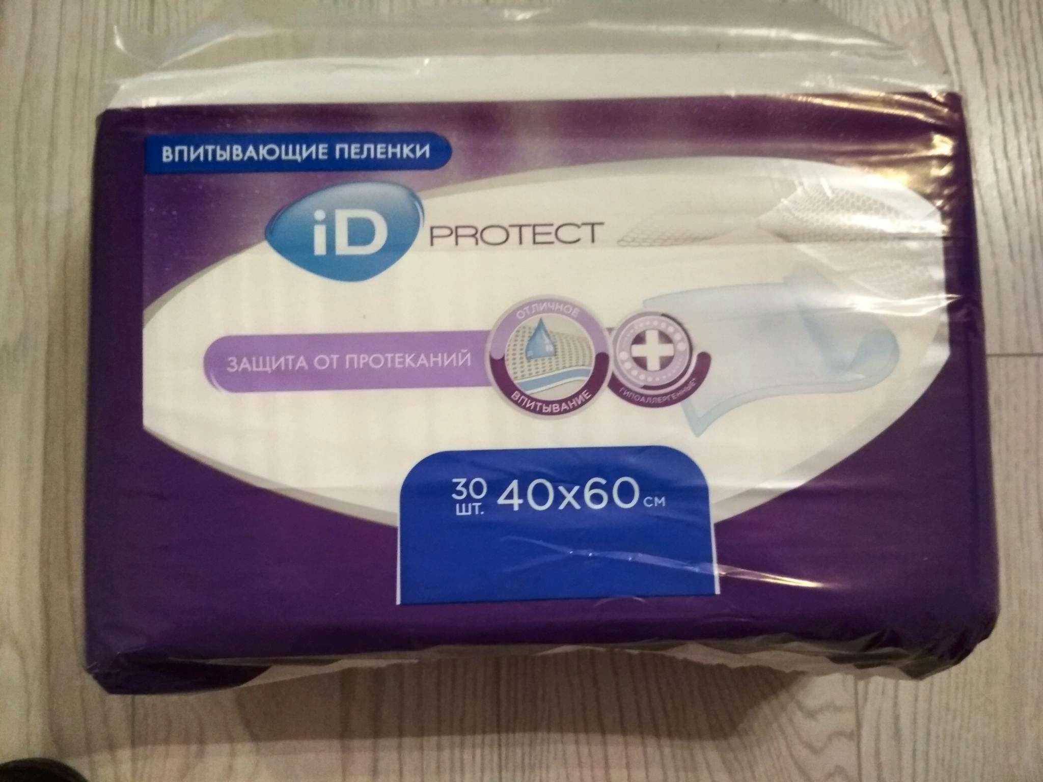 Пелёнки одноразовые впитывающие iD Protect 40x60 30 шт — купить в ... 4a24ed95549