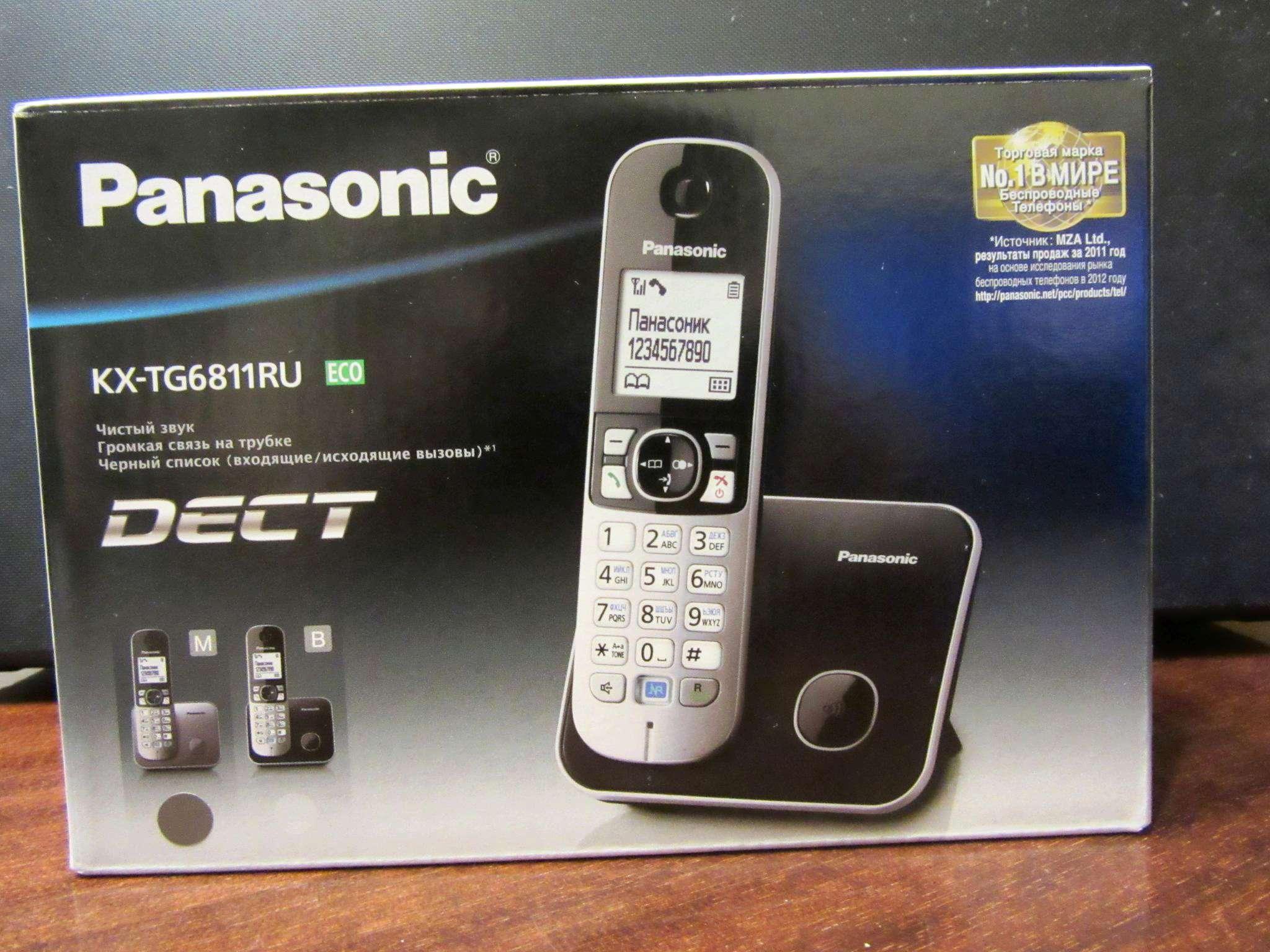 Ремонт радио телефона панасоник онлайнi - ремонт в Москве philips xenium w732 чехол купить