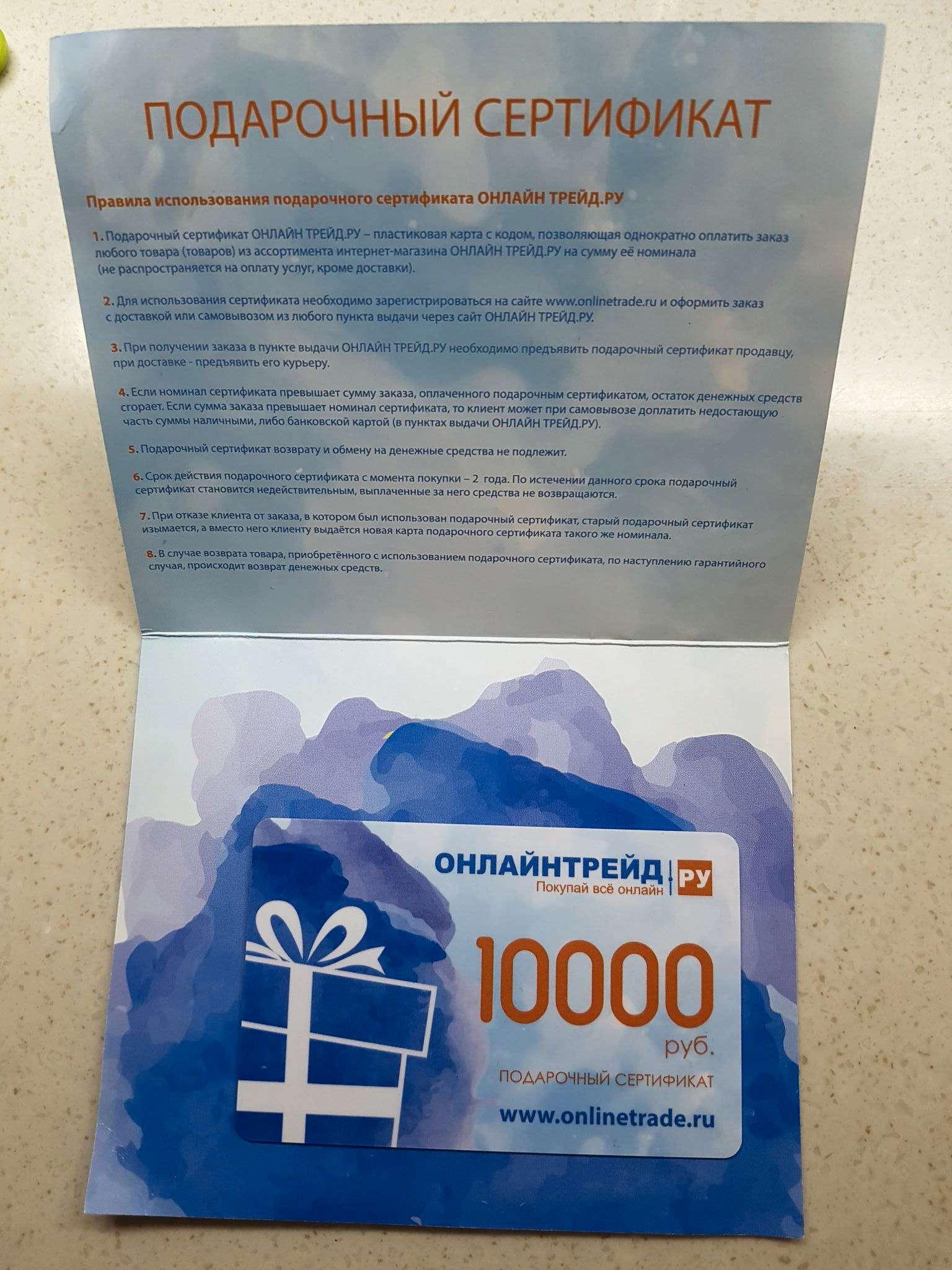 Гет такси официальный сайт нижний новгород