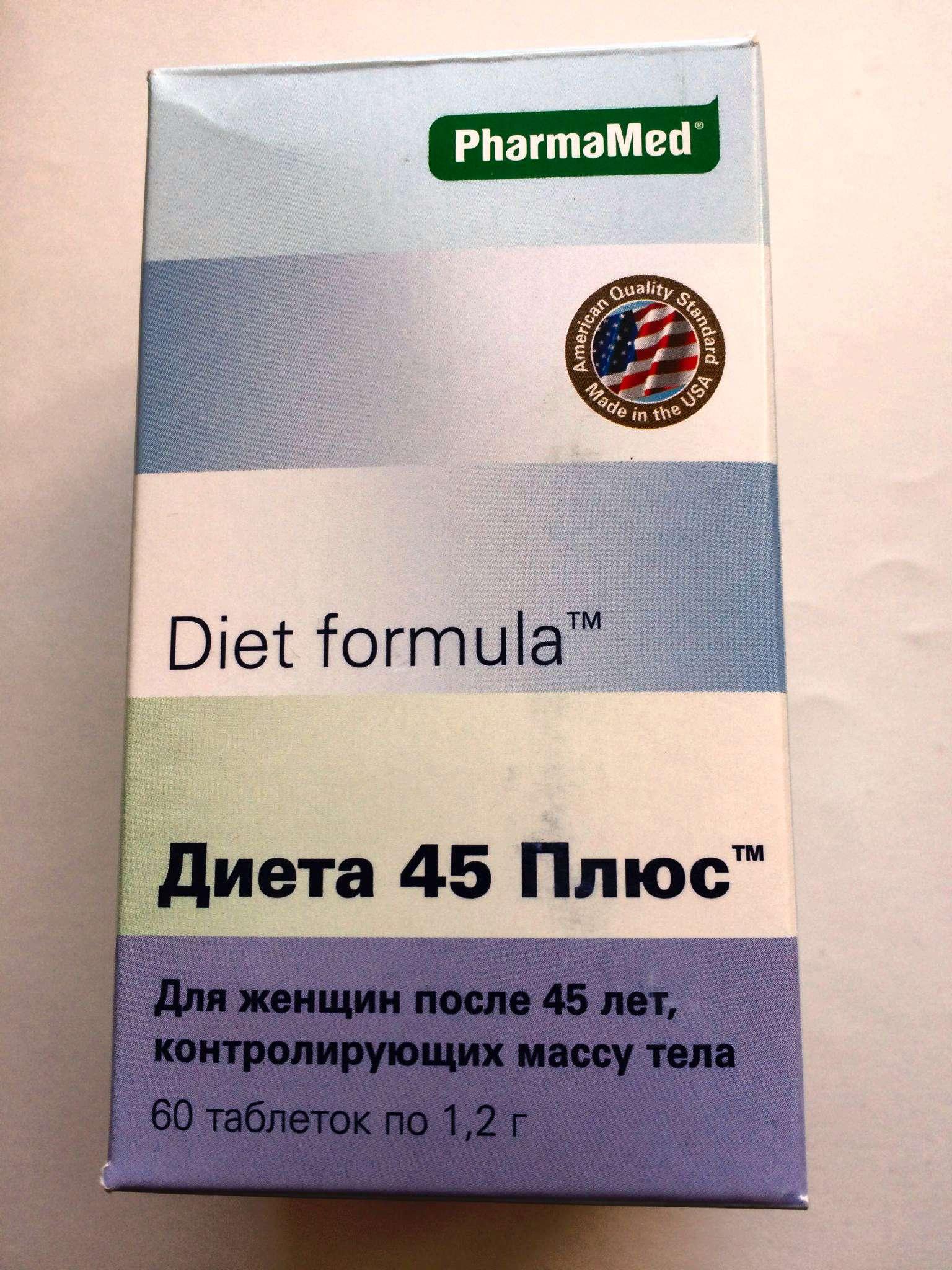 Ледис диет формула 45 плюс
