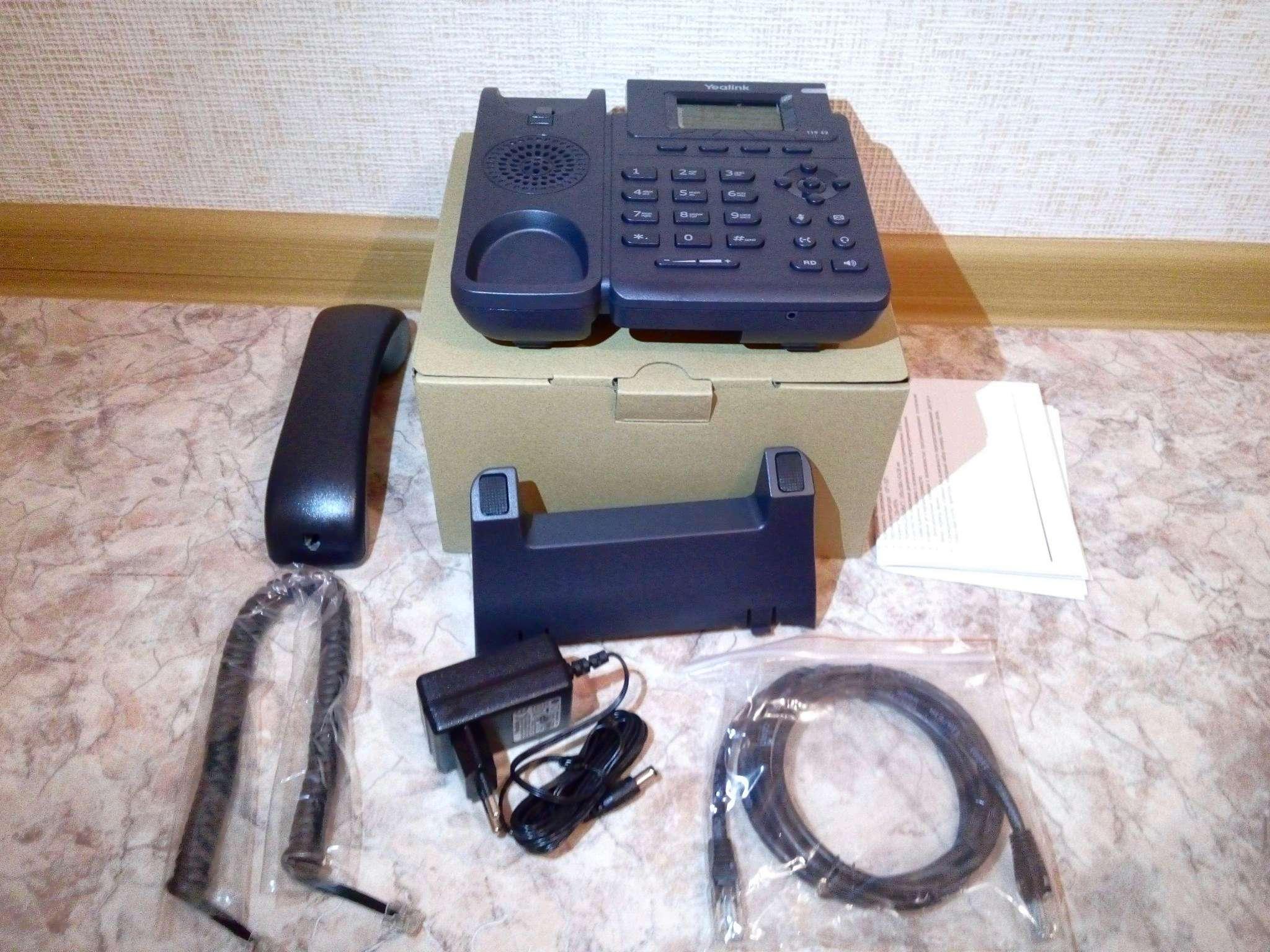 функциональная схема ip телефон
