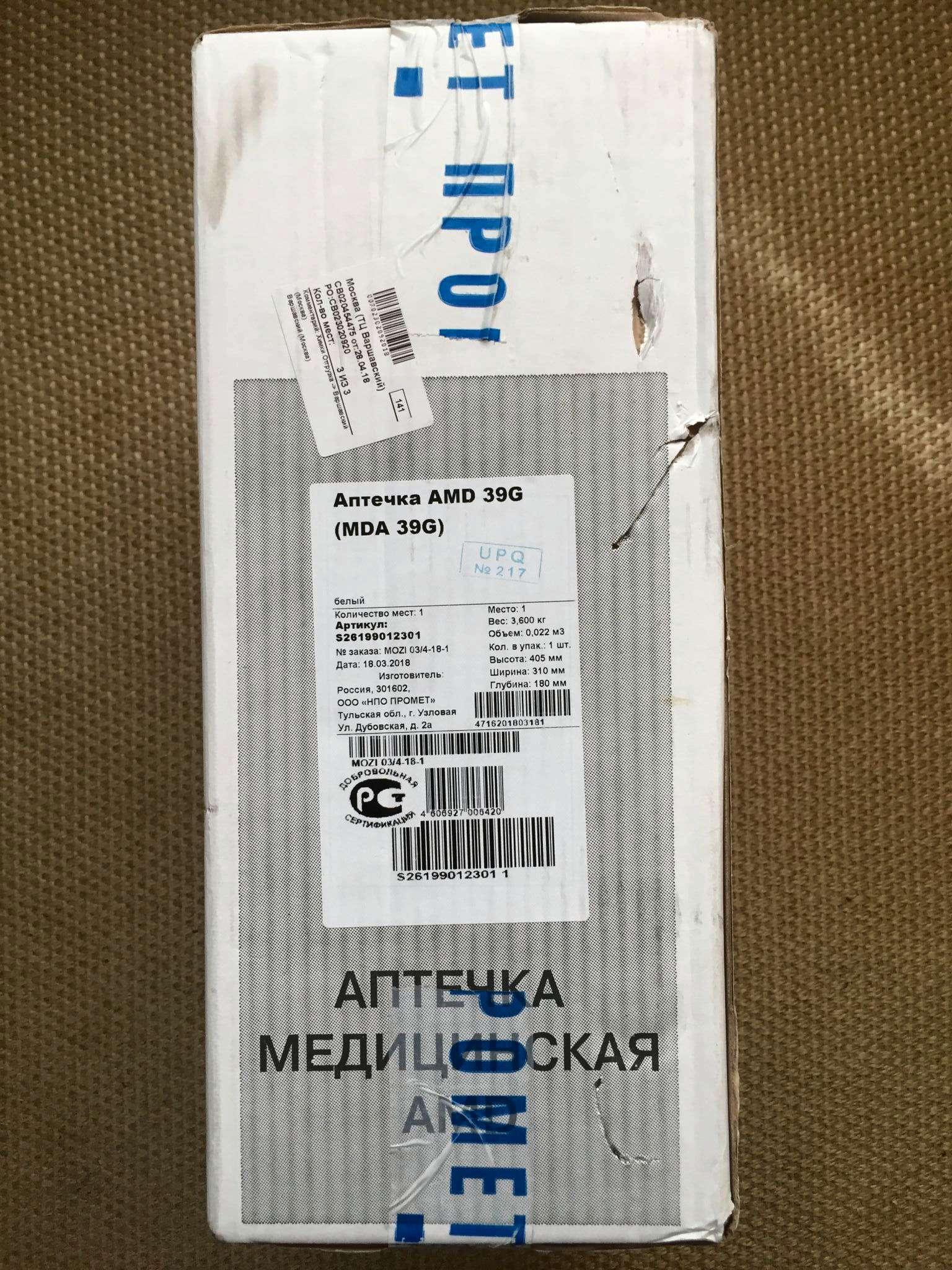 Метадон bot telegram Тобольск гидропоника купить