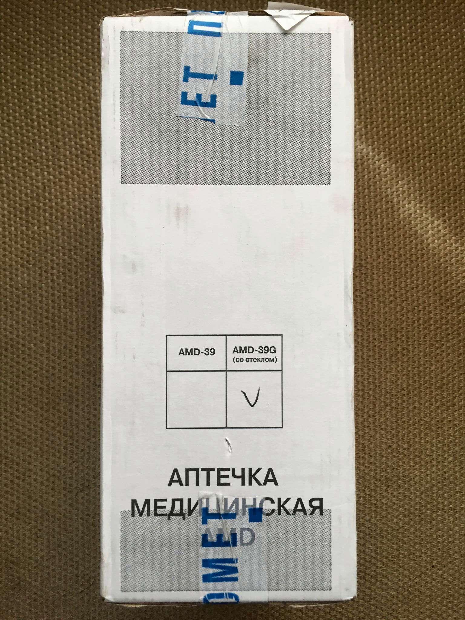 Псилоцибин Закладкой Псков Кристаллы Недорого Чебоксары