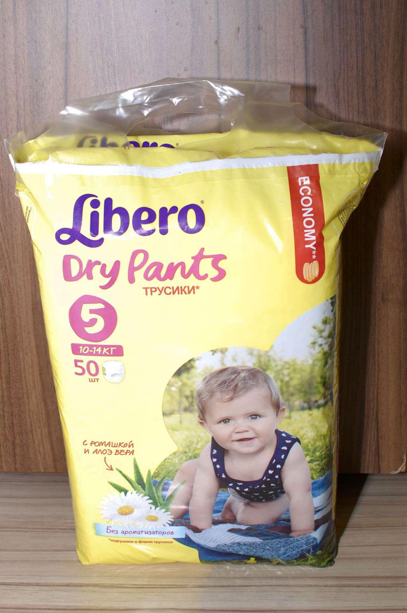 7fa018539540 podguzniki trusiki libero dry pants 5 maxi plus 10 14 kg 50 sht 1455797437 1.JPG