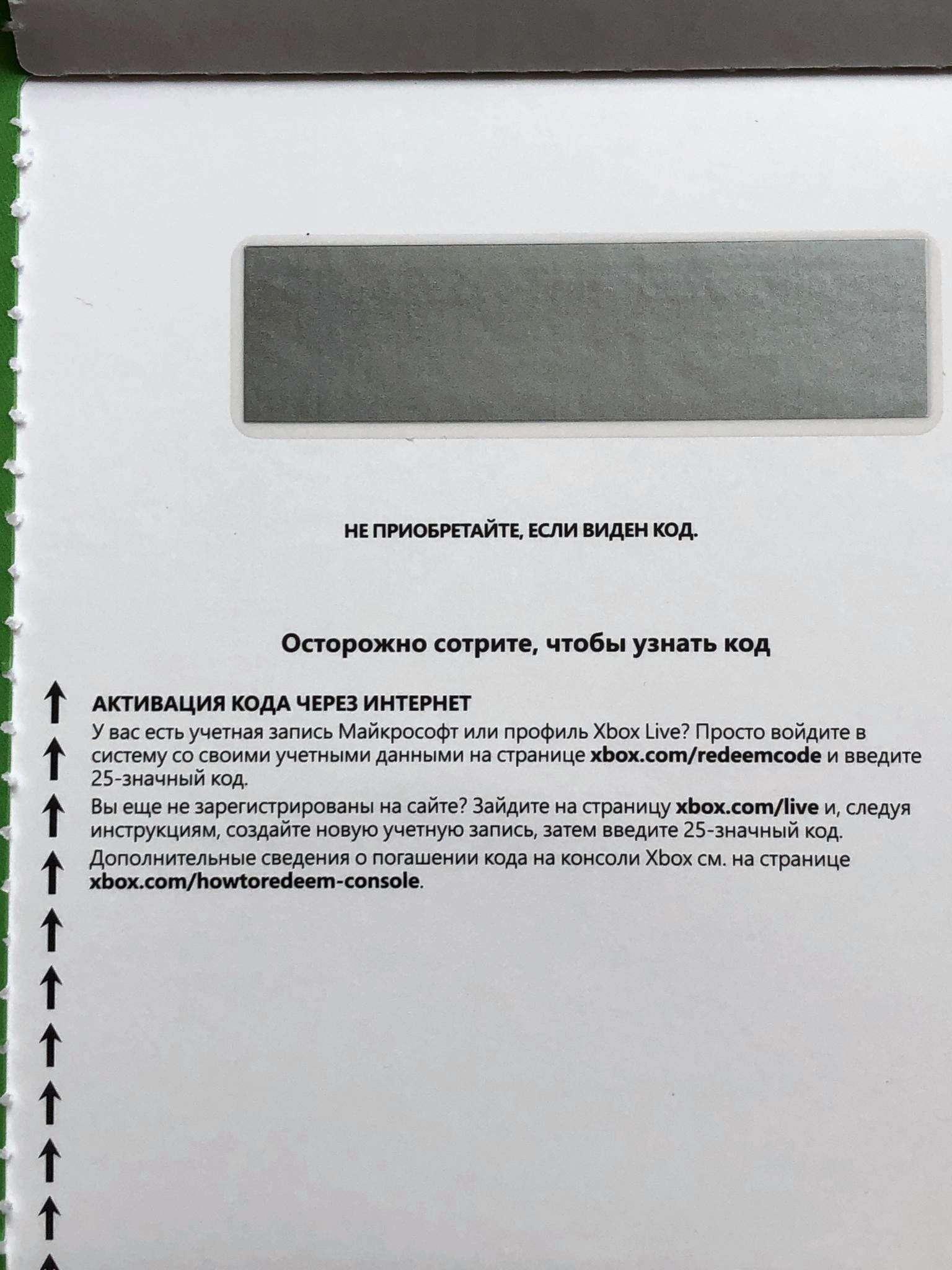 Karta Xbox Live.Karta Oplaty Xbox Live Gold Karta Podpiski 12 Mesyacev 52m 00550
