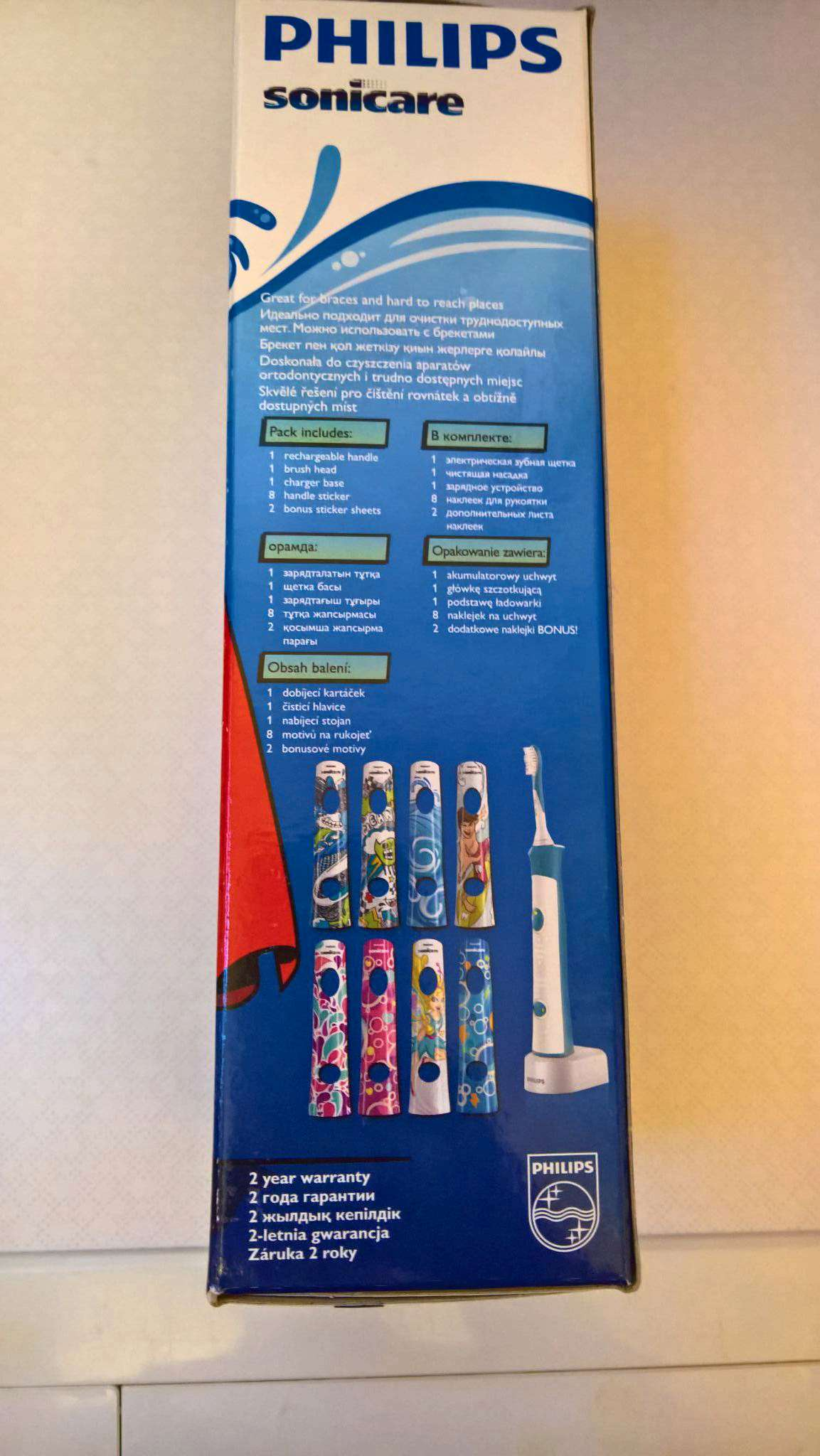 Зубная щётка электрическая Philips HX 6311/07 Sonicare для детей