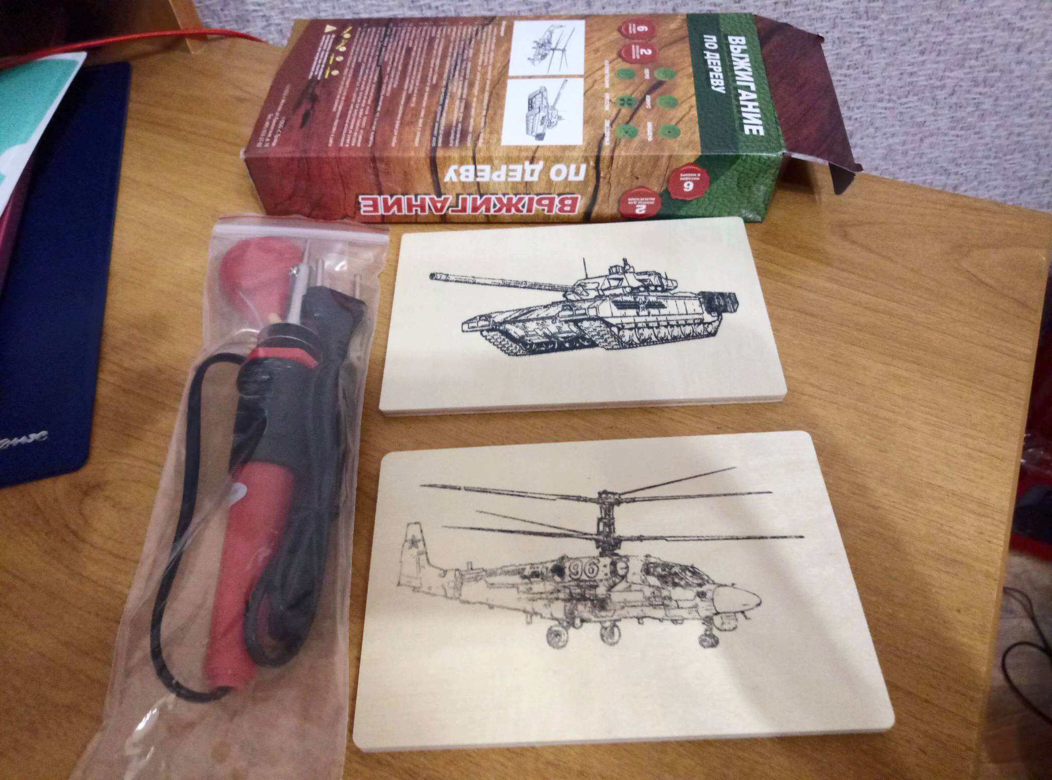 неоновые открытки военная техника 3281135 наиболее