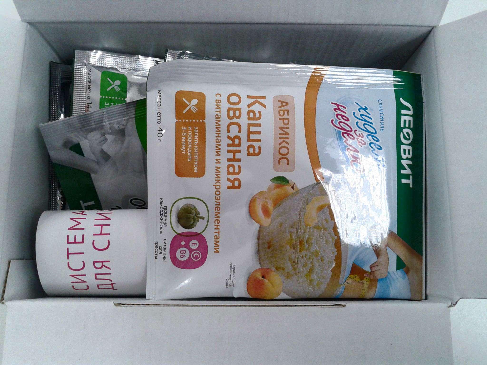 Комплекс Худеем за неделю очищение организма — купить в интернет ... 0e67b86c0f2