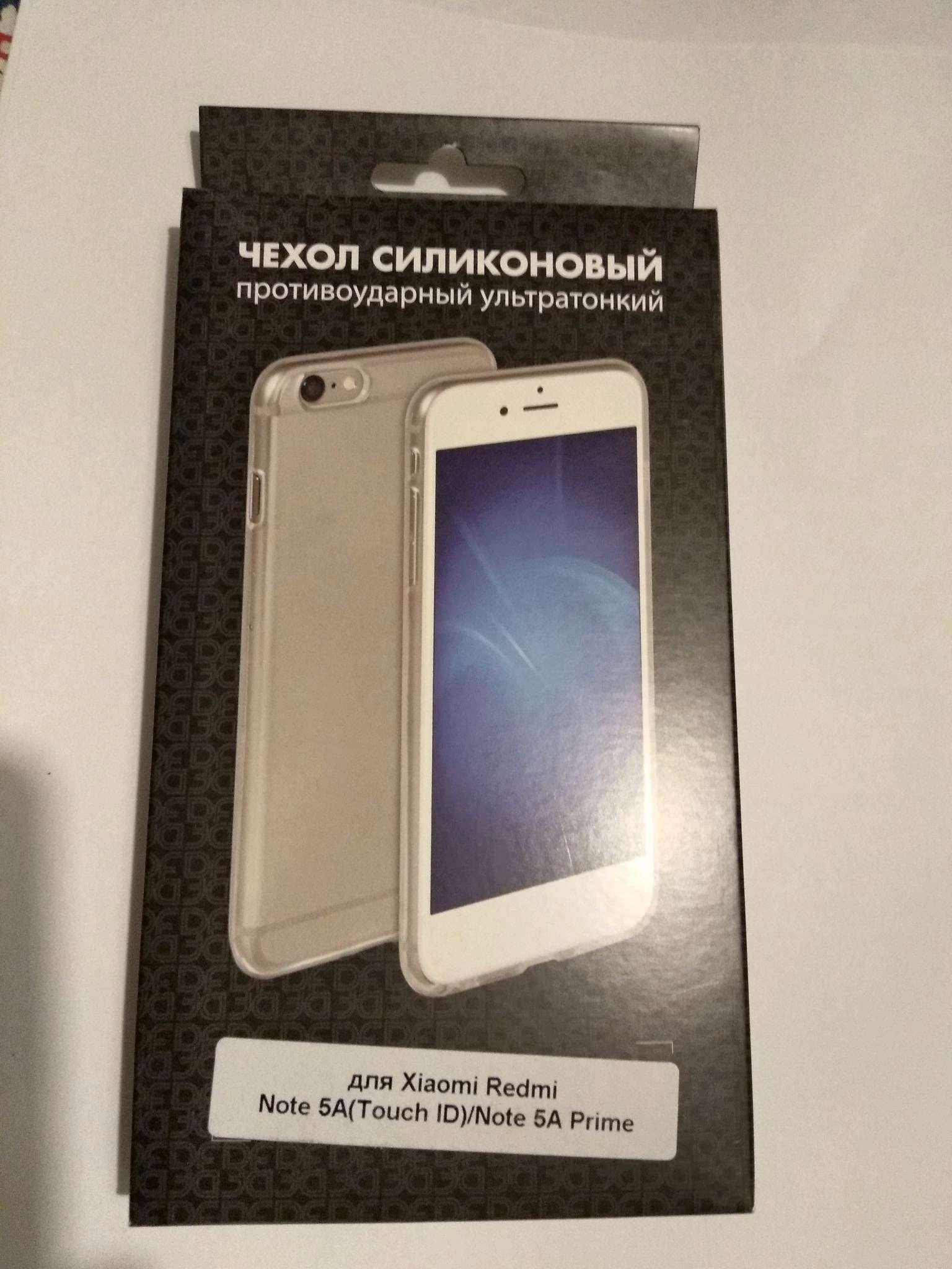 Чехол-крышка DF для Xiaomi Redmi Note 5A, силиконовый, Touch ID, прозрачный