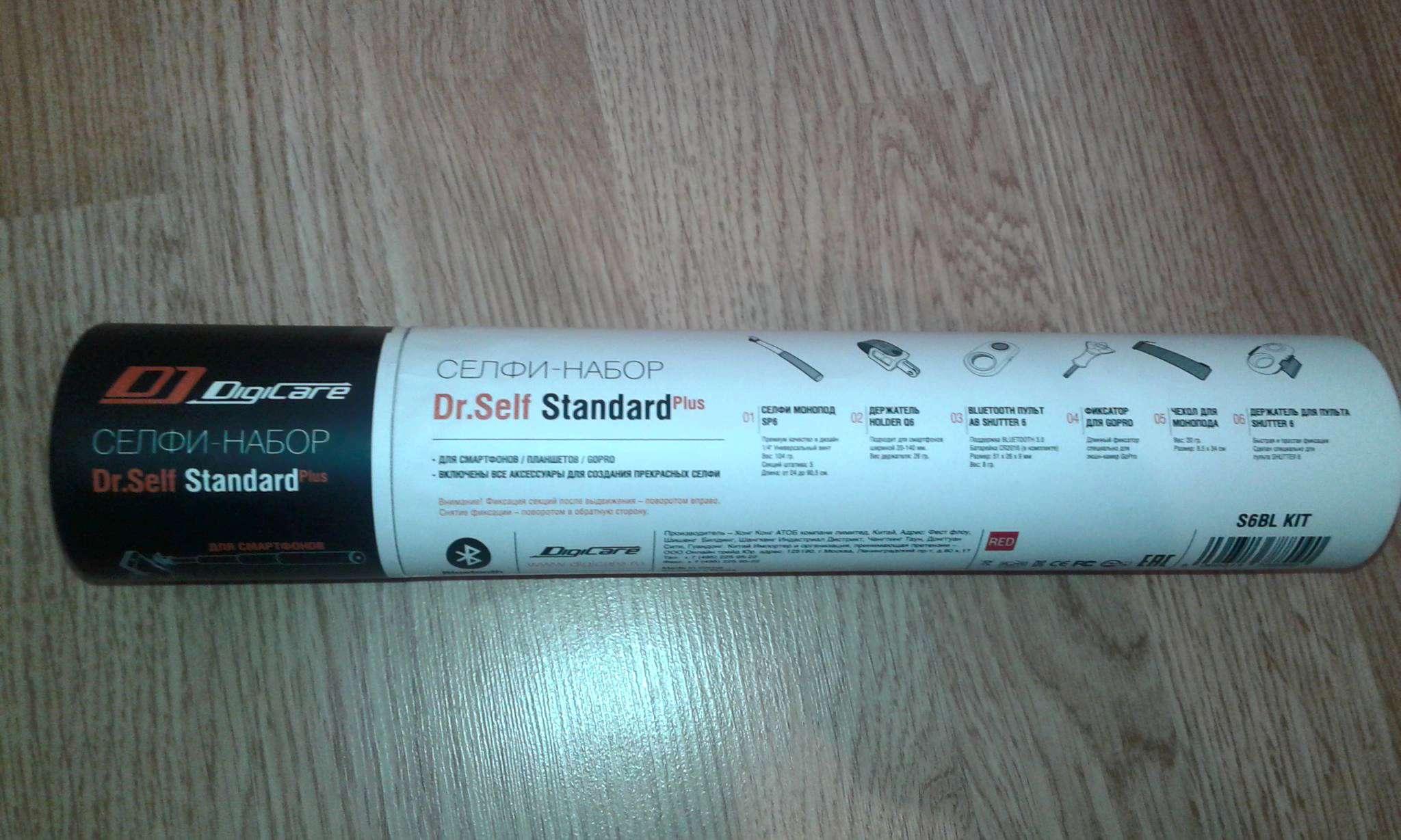 Штатив DigiCare DC Pole DP-87050