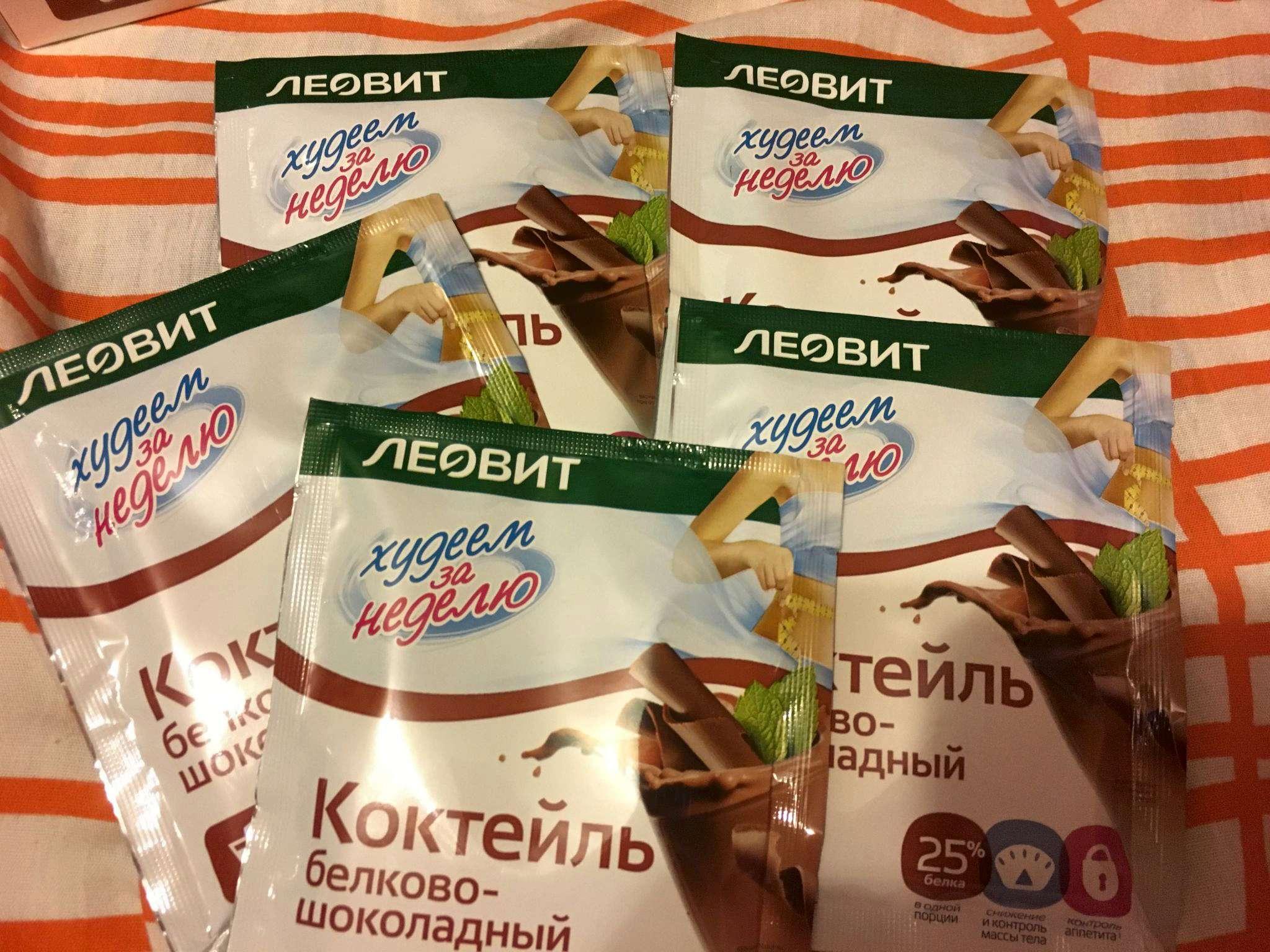 kokteyl khudeem za nedelyu belkovo shokoladnyy 40g 5 1534224258 2.JPG df2b7ca35cc